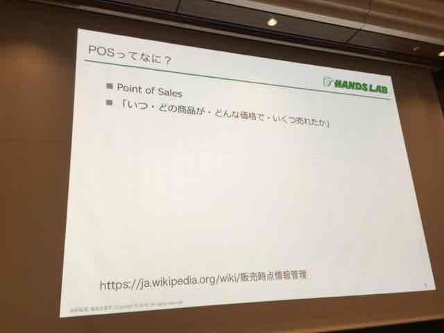 f:id:niwatako:20160820121628j:plain