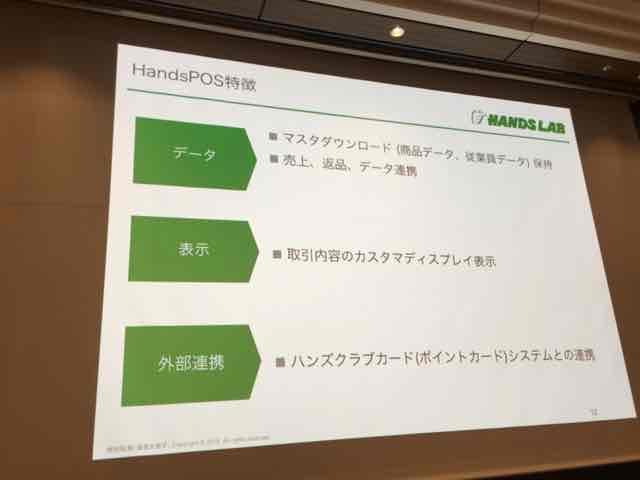 f:id:niwatako:20160820122248j:plain