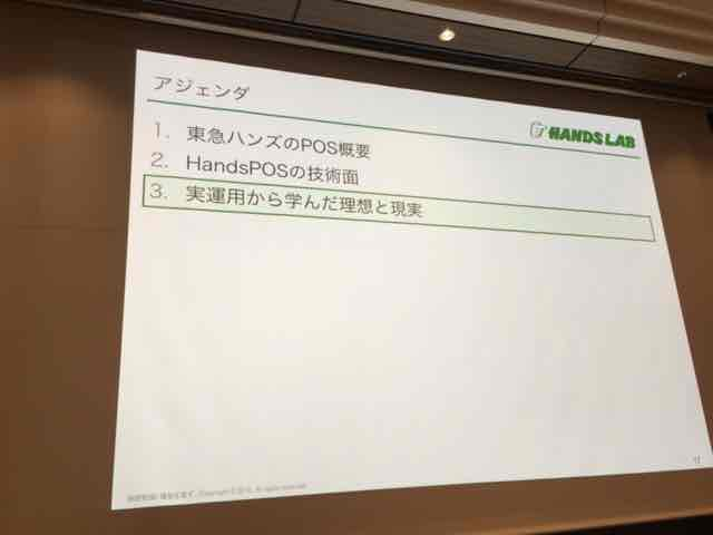 f:id:niwatako:20160820122730j:plain
