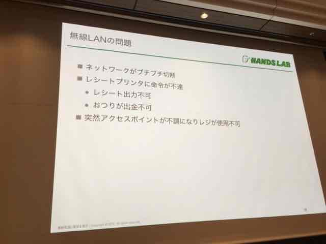 f:id:niwatako:20160820122731j:plain