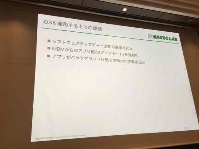 f:id:niwatako:20160820123014j:plain
