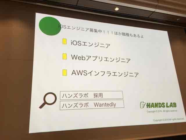 f:id:niwatako:20160820123709j:plain