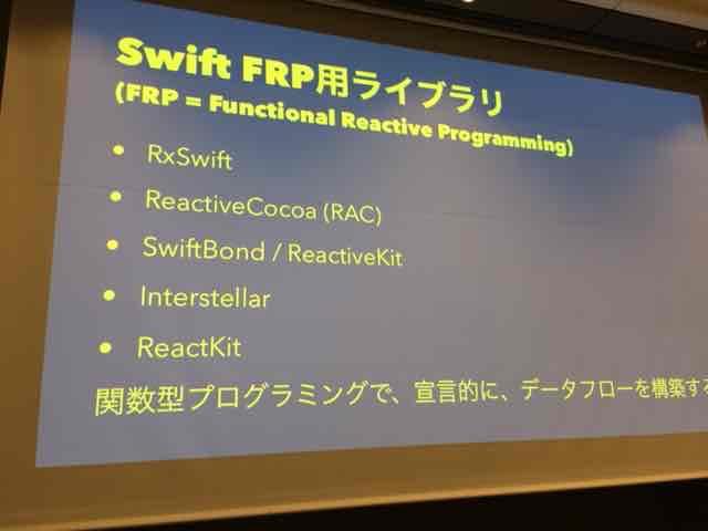 f:id:niwatako:20160820130111j:plain