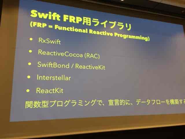 f:id:niwatako:20160820130112j:plain