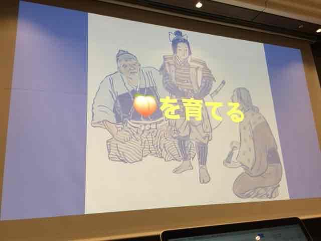 f:id:niwatako:20160820130158j:plain