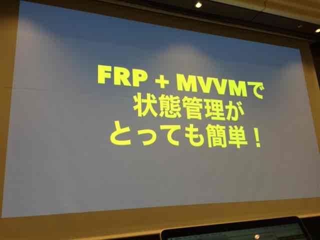 f:id:niwatako:20160820130518j:plain