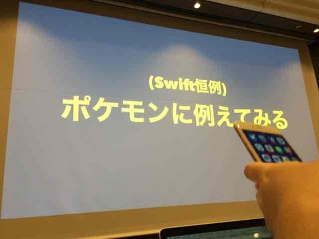 f:id:niwatako:20160820130552j:plain