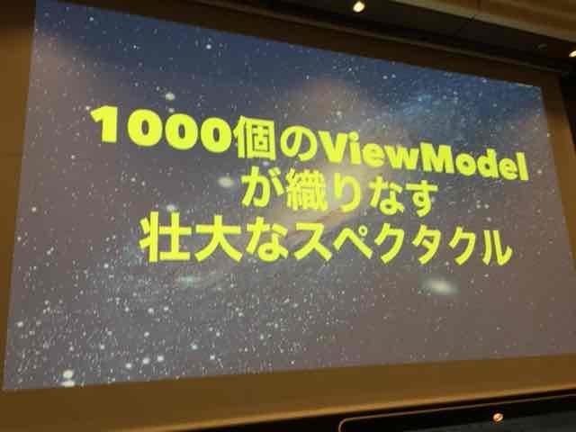 f:id:niwatako:20160820130710j:plain