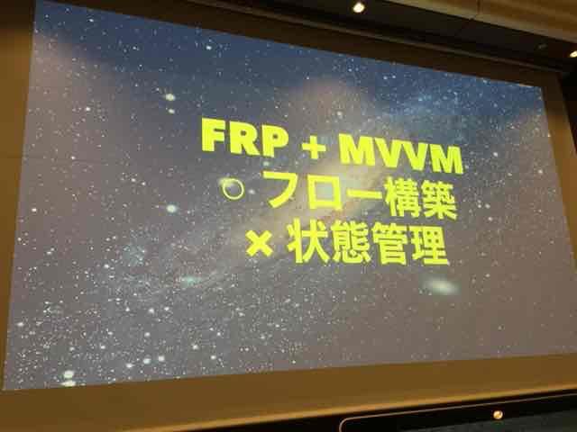 f:id:niwatako:20160820130741j:plain