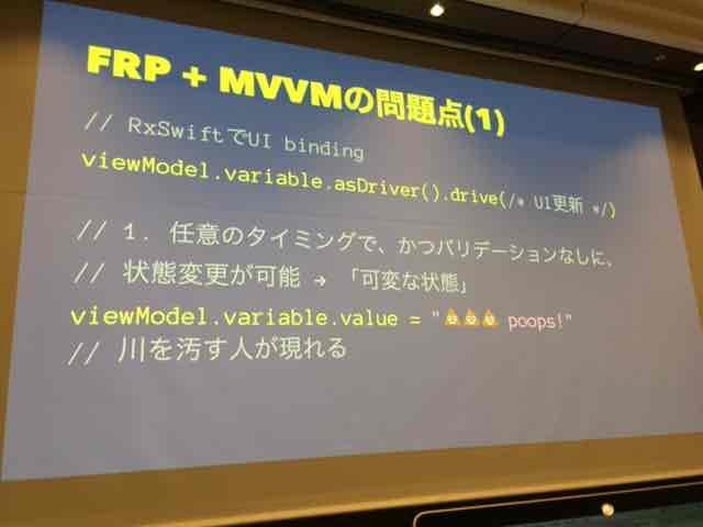 f:id:niwatako:20160820130802j:plain