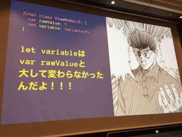 f:id:niwatako:20160820130821j:plain
