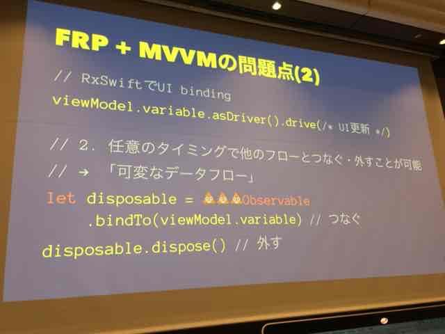 f:id:niwatako:20160820130832j:plain