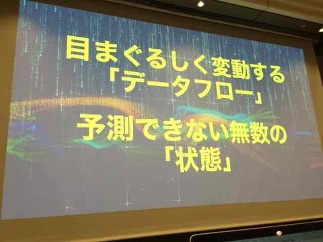 f:id:niwatako:20160820130936j:plain