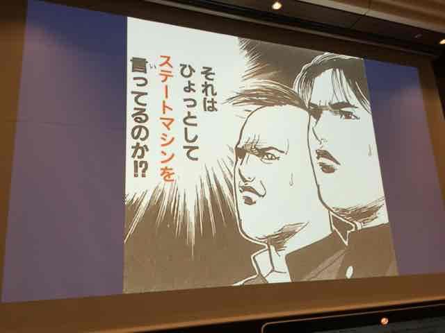 f:id:niwatako:20160820131654j:plain