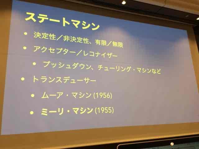 f:id:niwatako:20160820131701j:plain