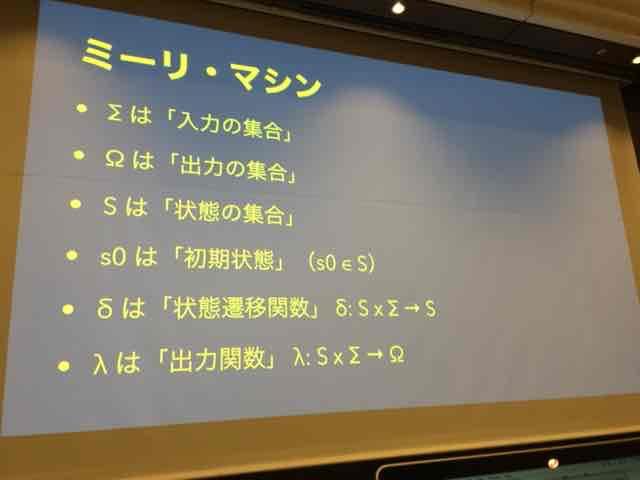 f:id:niwatako:20160820131742j:plain