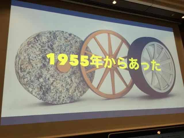 f:id:niwatako:20160820131823j:plain