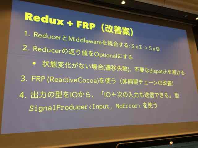 f:id:niwatako:20160820131857j:plain