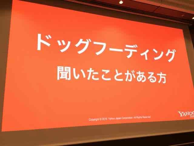 f:id:niwatako:20160820133553j:plain