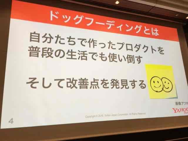 f:id:niwatako:20160820133609j:plain
