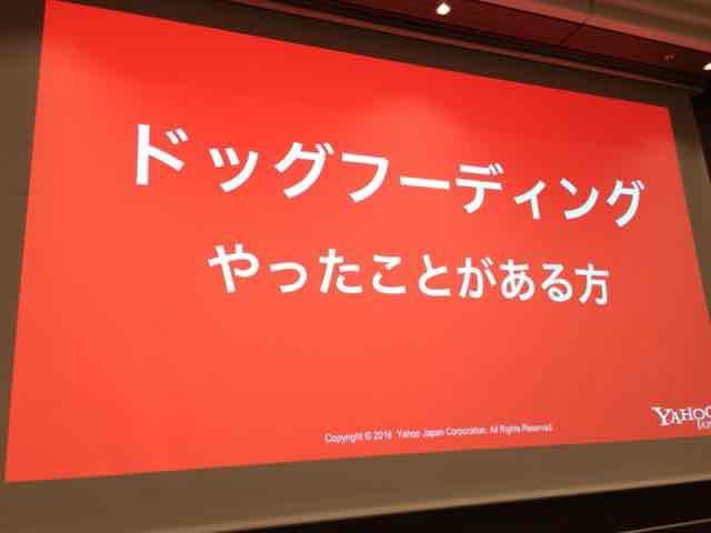 f:id:niwatako:20160820133635j:plain