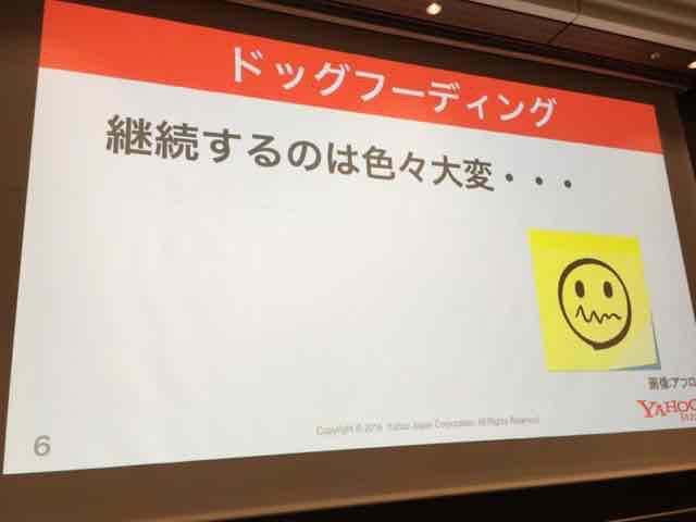 f:id:niwatako:20160820133702j:plain