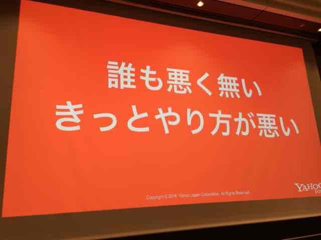 f:id:niwatako:20160820133815j:plain