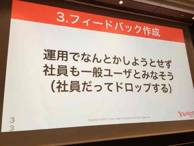 f:id:niwatako:20160820134428j:plain