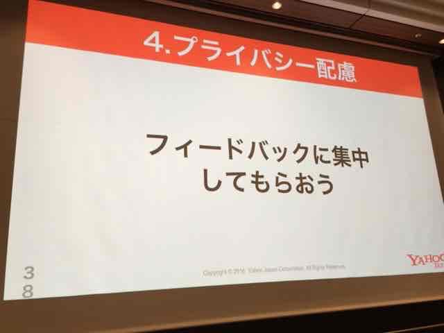 f:id:niwatako:20160820134556j:plain