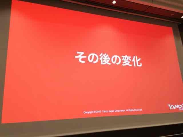 f:id:niwatako:20160820134710j:plain
