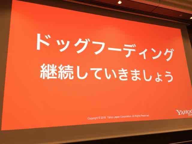 f:id:niwatako:20160820134918j:plain