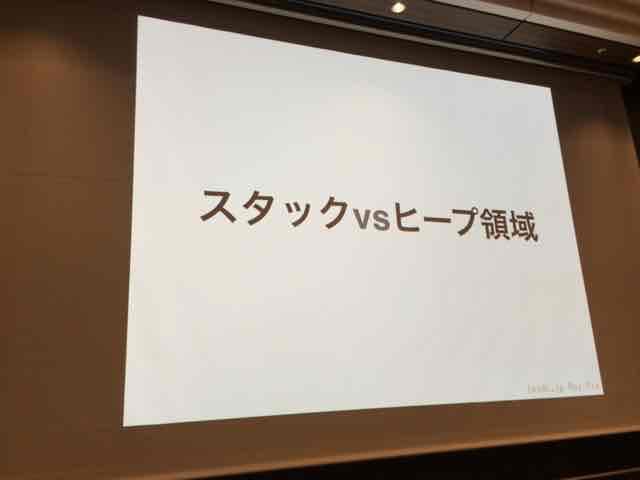 f:id:niwatako:20160820135741j:plain