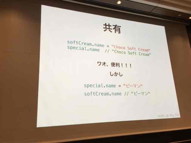 f:id:niwatako:20160820140014j:plain