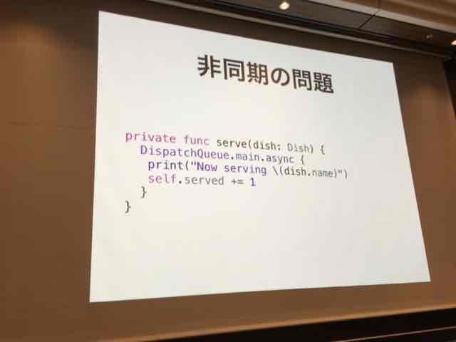 f:id:niwatako:20160820140744j:plain