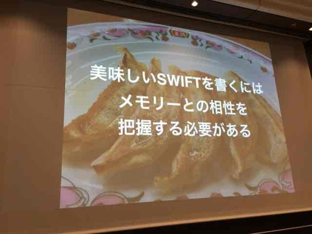 f:id:niwatako:20160820140944j:plain