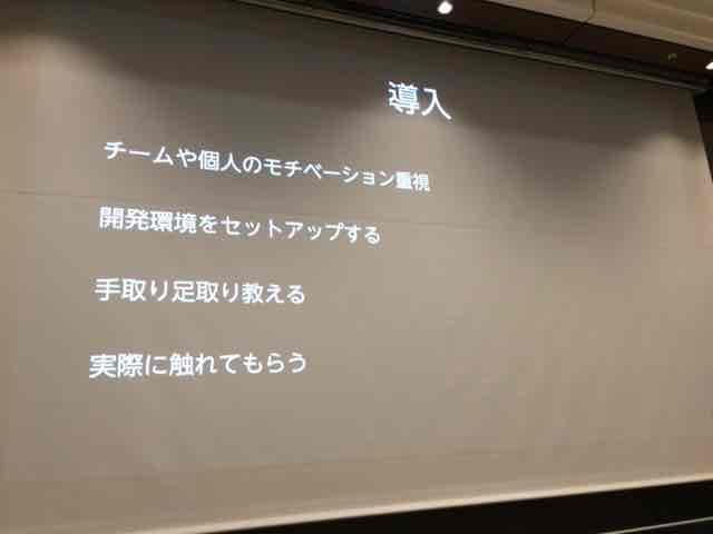 f:id:niwatako:20160820142506j:plain