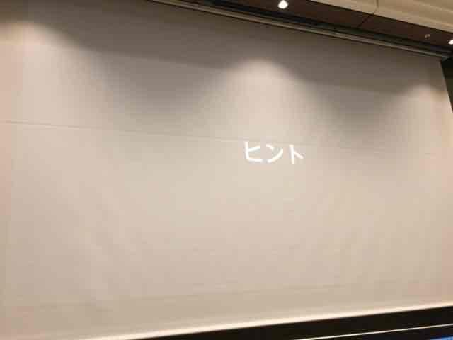 f:id:niwatako:20160820144043j:plain
