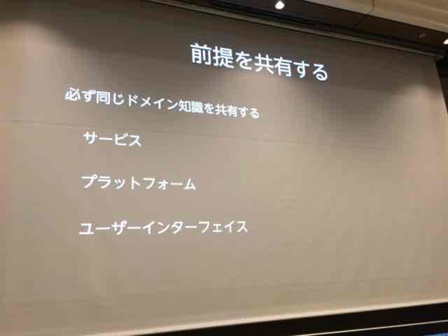 f:id:niwatako:20160820144050j:plain