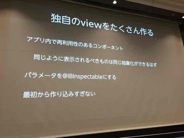 f:id:niwatako:20160820144139j:plain