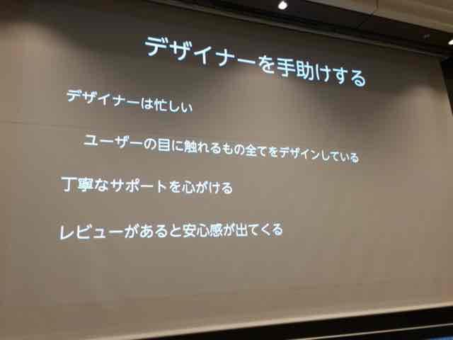 f:id:niwatako:20160820144637j:plain