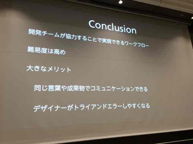 f:id:niwatako:20160820144745j:plain