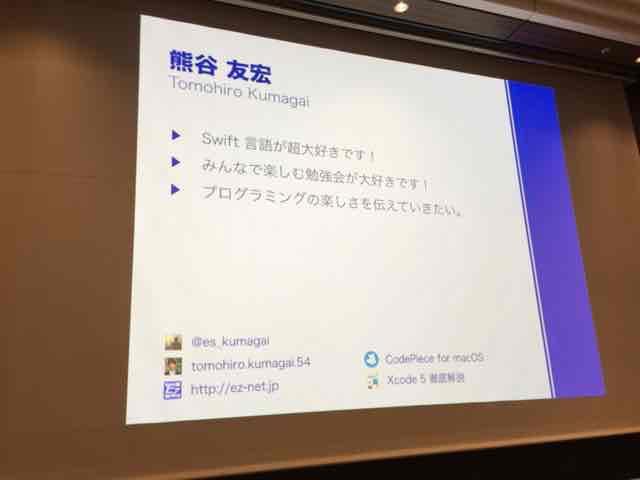 f:id:niwatako:20160820152122j:plain