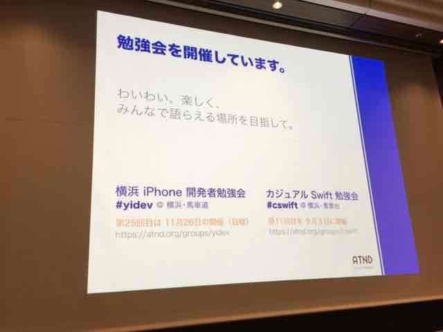 f:id:niwatako:20160820152128j:plain