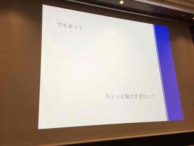 f:id:niwatako:20160820152442j:plain