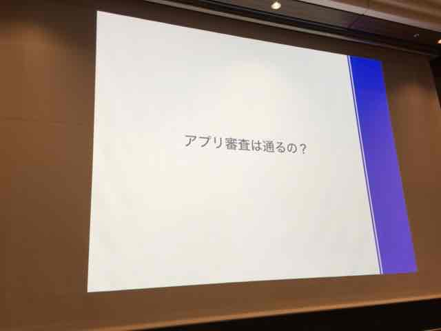 f:id:niwatako:20160820152453j:plain