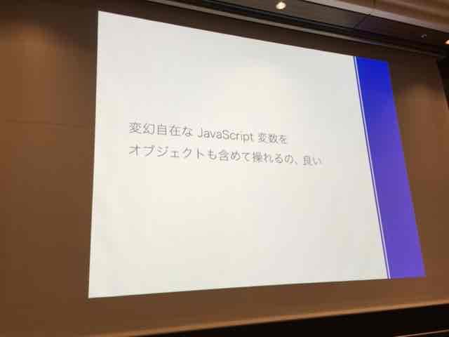 f:id:niwatako:20160820152916j:plain