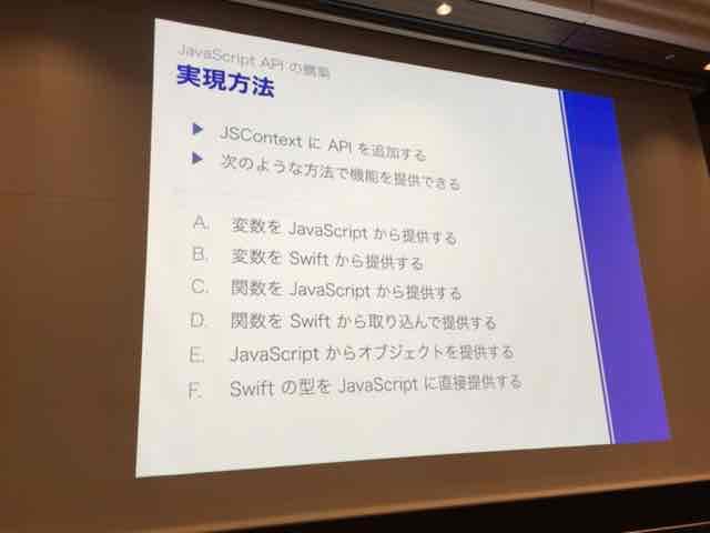 f:id:niwatako:20160820153007j:plain