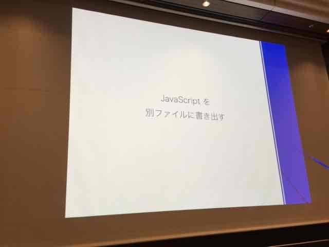 f:id:niwatako:20160820153414j:plain