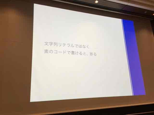 f:id:niwatako:20160820153456j:plain