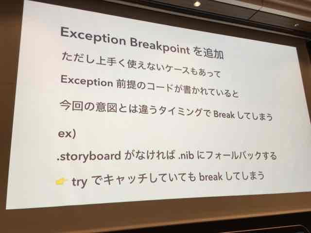 f:id:niwatako:20160820154341j:plain
